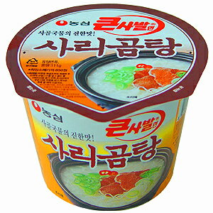 """【農心】サリコムタンカップ麺(大)111g『牛骨だしの""""辛くない""""韓国カップ麺です』"""