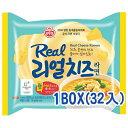 【オットギ】リアルチーズラーメン135gx1BOX(32個)