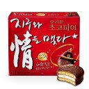 マシュマロをサンドしたスポンジをチョコレートでコーティングした韓国チョコパイです。【韓国...