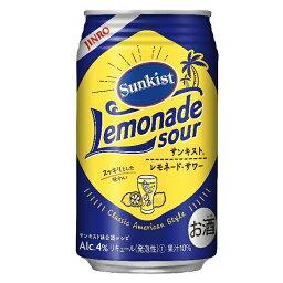 【JINRO+サンキスト】レモンード・サワー 4℃ 350ml