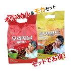 ダムトオリジナル&モカコーヒーミックスセット
