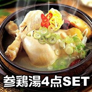 韓餐惨鶏湯用トッペギ3点セット16cm+ファインサムゲタン