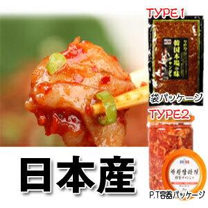 ★ bonus! EVENT ★ frozen ▼ ▲ Han inclusive change 1 kg ■ Korea food ■ Korea / Korea cuisine and Korea food material / Korea kimchi and kimchi side dish / homemade / handmade / change