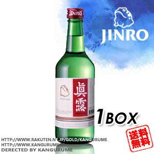 "Jinro soju 360ml×20 book, ""Jinro"" GOLD ■ Korea food ■ Korea food material / Korea cuisine / Korea souvenir and liquor / sake / shochu / Korea liquor Korea alcohol Korea shochu /JINRO / m. dew and Jinro / cheap"