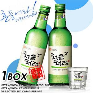 Soju soju 360ml×20 book ■ Korea food ■ Korea food materials and Korea cuisine and Korea souvenir / sake sake / shochu / Korea liquor Korea alcohol / Korea shochu / cheap