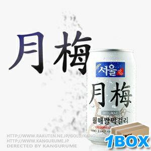 ソウル月梅マッコリ「缶」350ml×24本■韓国食品■韓国食材/韓国料理/韓国お...