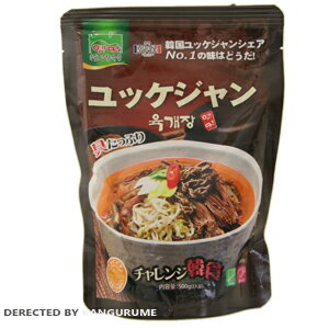★ period limited 20 Sierra ★ hometown yukgaejang soup 500 g ■ Korea food ■ ★ TV introduction! Diet & swelling effect ★ TBS / Korea cuisine / Korea food material / Korea soup / soup / improvised food / Retort Pouch food and instant food / easy cooking