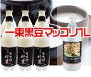 韓国 濁り酒