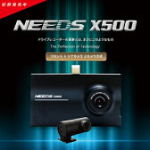 【NEEDS X500】ドライブレコーダー 2つのカメラで前後同時に撮影 駐車監視モード機能付き 3.5インチタッチLCD・2カメラ(前方・後方カメラHD+HD 1280720)