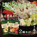 ▼冷凍▲「ビビゴ」王餃子1kgX2個■韓国食品■韓国料理/韓国食材/韓...