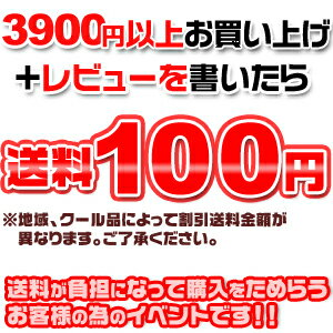 ■ ■ wrote orders + review over 3900 Yen shipping discounts! ■■