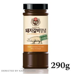I lower pig Cal bibusiness and have source / for 290 g of ■ Korea food ■ Korean food / Korea food / seasoning / Korea source / roasted meat dripping