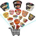 【お試し★お得セット★送料無料】韓国 カップラーメン 食べ比べ 15種類から選べ