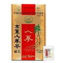高麗人参茶「紙箱」100袋入り■韓国食品■韓国料理/韓国食材