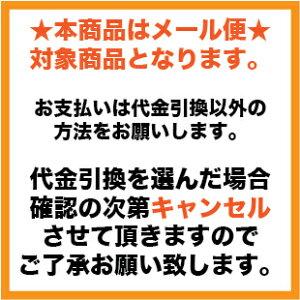 キヌア1kg(栄養雑穀)キノア送料無料メール便無添加キヌアスーパーフード雑穀キヌア