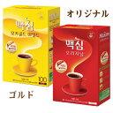 マキシムコーヒーミックス100本入り「オリジナル」or「ゴー