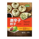 ▼冷凍▲「名家」手作り唐辛子餃子420g■韓国食品■韓国料理