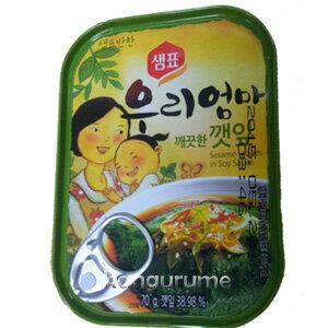 韓国の缶詰/ごまの葉キムチ缶詰