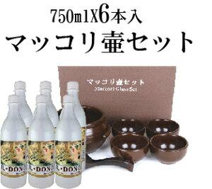 一東米マッコリ家族セット(一東米マッコリ6本マッコリ壺セット)