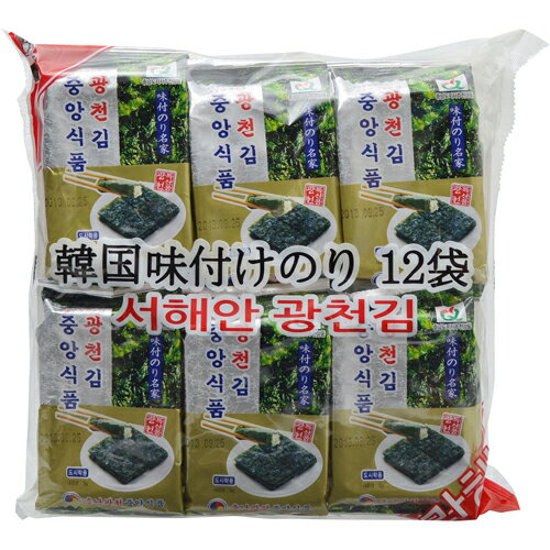 ★ Chollima Nori 8切 x8 pouch x 12 P ■ Korea food ■ Korea Sea Moss / Korea Korea cuisine / Korea food materials and seaweed / Nori Nori / seasoning/gifts / Midyear / your gifts / gifts/presents /