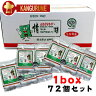 サンブジャ「三父子」 海苔 お弁当用「3個入り」×24袋【1BOX 韓国食品...