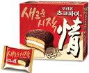 ORION「情」チョコパイ「12個入」■韓国食品■韓国料理/...