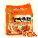 安城湯麺「アンソンタン麺」125g【5個セット】■韓国食品■辛くても旨い!箸がとまらないこの味...