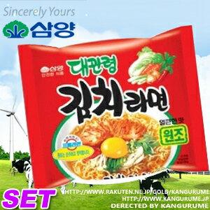 Kimchi ramen ♦ Korea food ♦ Korea food materials Korea food Korea souvenir / Korea ramen / emergency / emergency / disaster toy / noodles and instant noodles / spicy ramen and spicy ramen / noodles / HDD