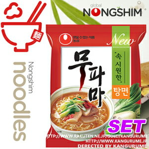 Ramen / 辛 ramen / ramen / which / disaster prevention goods / dried noodles / instant noodles / for ムパマラーメン ■ Korea food ■ Korea food / Korean food / Korea souvenir / Korea ramen / emergency rations / disaster prevention is severe in is deep-discount