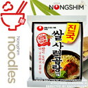 濃厚な牛肉スープと滑らかな麺が絶妙!辛くないまろやかな味9000円以上で★送料無料+プレゼン...