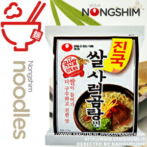 / disaster prevention goods / for com tongue noodles ■ Korea food ■ サリコムタン noodles / com tongue ramen / com tongue / Korea ramen / dried noodles / instant noodles / emergency rations / disaster prevention is deep-discount