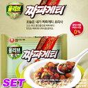 チャパゲティー ★★【5個SET】■韓国食品■韓国/韓国ラーメン/乾麺...