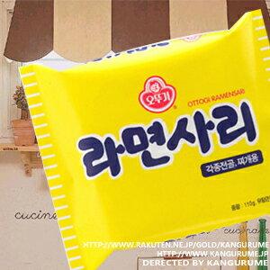 """""""サリラーメン / for noodles / duties is deep-discount of the all-around noodles """"■ Korea food ■ Korea / Korea ramen / dried noodles / ramen"""" サリラーメン for business use"""