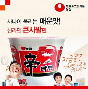Shin Cup noodle [l] ♦ Korea food ♦ Korea / Korea ramen / noodles / ramen / winter / emergency / emergency / disaster / spicy ramen / spicy ramen and ramen / noodles / HDD
