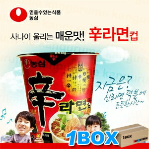 "Ramen / 辛 ramen / ramen / coupler men / 辛 ramen cup / where / disaster prevention goods / for ■ Korea food ■ Korea / Korea ramen / dried noodles / instant noodles / emergency rations / disaster prevention with 辛 cup noodles ""small"" 30 is hot is"