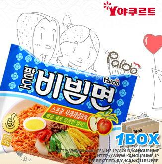 Bibim noodles 20 pieces ♦ Korea food ♦ low-price / Korea / Korea ramen / noodles and instant noodles and spicy ramen and spicy noodles / ramen