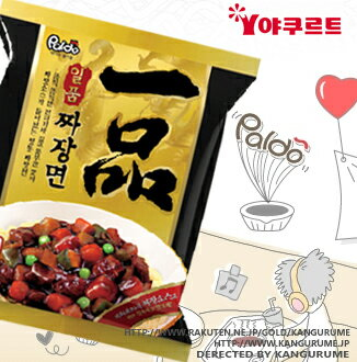 Weekly clean ■ Korea food ■ low-price / Korea / Korea ramen / noodles / ●instant / Zha Jiang noodle / ramen