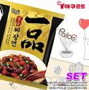 一品ジャージャー麺 ★★【4個SET】■韓国食品■韓国/韓国ラーメン/...