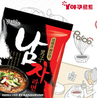 """Paldo"" men's frames ♦ men ramen ♦ Korea noodles ♦ Korea food ♦ imported foods ♦ imported foods ♦ Korea food ♦ Korea cuisine ♦ Korea souvenir ♦ emergency ♦ for emergency ♦ disaster ♦ noodles ♦ instant ramen ♦ spicy ramen ♦ ramen ♦ HDD ♦ Pardo"