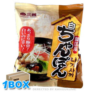 Nagasaki pop 40 pieces ♦ Korea food ♦ imported foods ♦ imported ingredients ♦ Korea food ♦ Korea cuisine ♦ Korea souvenir ♦ Korea noodles ♦ emergency ♦ for emergency ♦ disaster ♦ noodles ♦ instant ramen ♦ spicy ramen ♦ ramen ♦ cheap sale ♦