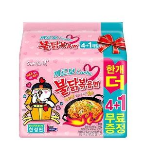 激辛ブルダック炒め麺
