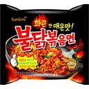 激辛ブルダック炒め麺■韓国食品■輸入食品■輸入食材■韓国食材■韓国料理...
