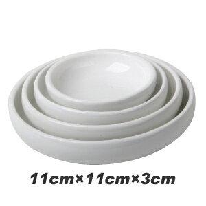 "Plate ""11cmX11cmX3cm"" ■ Korea tableware ■ low-price Korea / Korea food / dishes / kitchen supplies / plate / dish / dishes /"