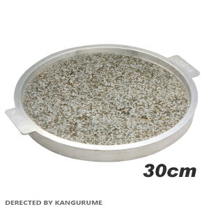 Aluminum reinforced Korea producing high grade natural stone BBQ plate 30 cm ■ Korea tableware ■