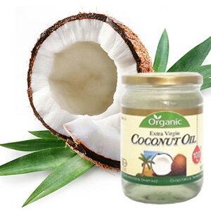 オーガニックエキストラバージンココナッツオイル