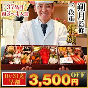 こだわり素材の豊かな風味を満喫。最上級の和牛に鮮度抜群の魚介類、各地の旬野菜の数々。素材...