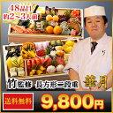 日本料理の伝統を丹精込めて形に。粋な割烹おせち。伝統ある日本の食文化のひとつ・おせち。そ...