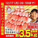 ★超ポイントバック祭開催中!1...