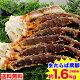 生たらば蟹肩脚 2肩前後【送料無料】[生タラバガニ|生タラバ蟹|生たらば蟹|特大|かに|カ…