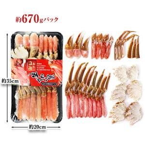 【お年玉企画!クーポン併用でさらに1,000円OFF】生ずわい蟹「かにしゃぶ」むき身満足セット4kg超【総重量約5.2kg】【送料無料】[剥き身|カット済み|生ずわい|生ズワイ|生ずわい蟹|生ズワイ蟹]